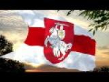 Гимн Белорусской Народной Республики  Гмн Беларускай Народнай Рэспублк (1918)