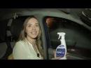 Очиститель МИНЕРАЛ для салона автомобиля