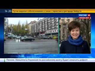 УКРАИНА. СБУ задержала одного из главарей Джабхат ан Нусры