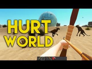 Hurt World - Симулятор выживания Голыми мужиками :D