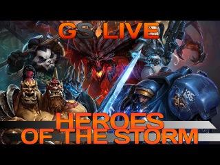 GS LIVE. Heroes of the Storm. Прямая трансляция