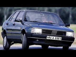Fiat Croma 154 '1985–89