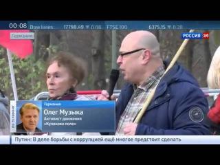 ГЕРМАНИЯ. В Берлине у посольства Турции прошел митинг в поддержку России