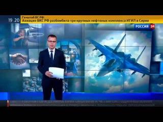 КИТАЙ -РОССИЯ. Китай купит у России новейшие истребители Су-35
