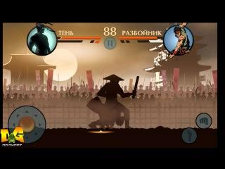 Прохождение Shadow Fight 2 - Катана а не Китана;)