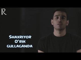 Shaxriyor - O'rik gullaganda | Шахриёр - Урик гуллаганда