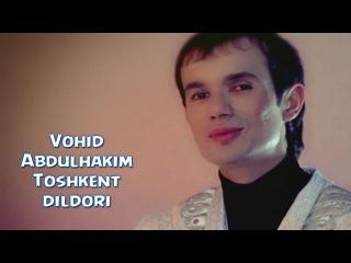 Vohid Abdulhakim - Toshkent dildori | Вохид Абдулхаким - Тошкент дилдори