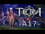 Tera Online - А17 - Кривой компас