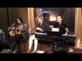 Посею лебеду, народная Русско-африканская песня, Алена Рачкулик с друзьями