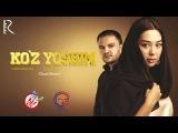 Koz yoshim (ozbek film) | Куз ёшим (узбекфильм)
