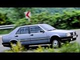Fiat Croma Turbo i e 154 '1985–89