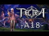 Tera Online - А18 - Акулой через Кита
