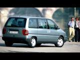 Fiat Ulysse 220
