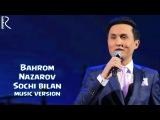 Bahrom Nazarov - Sochi bilan | Бахром Назаров - Сочи билан (music version)
