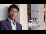 Jonibek Saydaliyev - Go'zal qiz   Жонибек Сайдалиев - Гузал киз