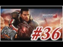 Mass Effect 2 - 36 - Логово Серого посредника (Часть 1/3)