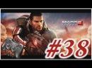 Mass Effect 2 - 38 - Логово Серого посредника (Часть 3/3)