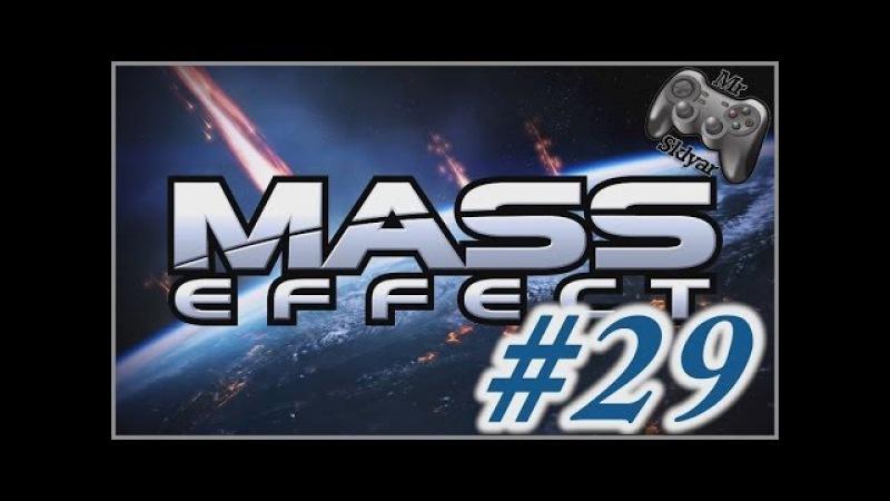 Mass Effect - 29 - История последних Протеан