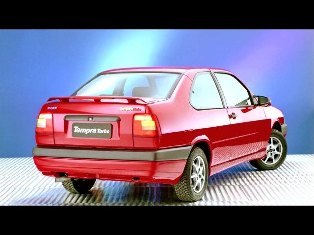 Fiat Tempra Turbo 2 door BR spec 159 1994–96