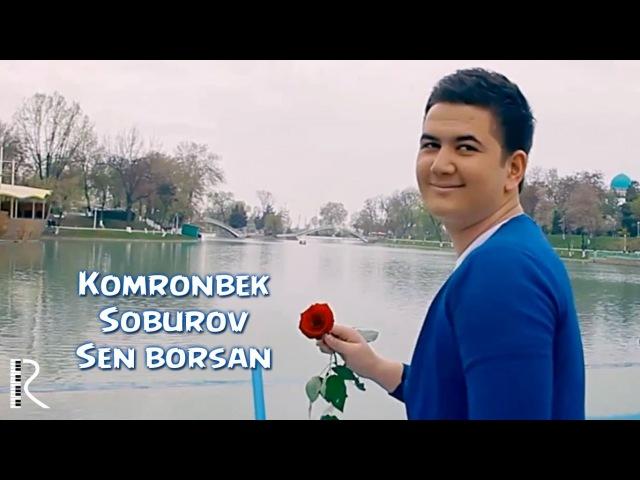 Komronbek Soburov - Sen borsan | Комронбек Собуров - Сен борсан