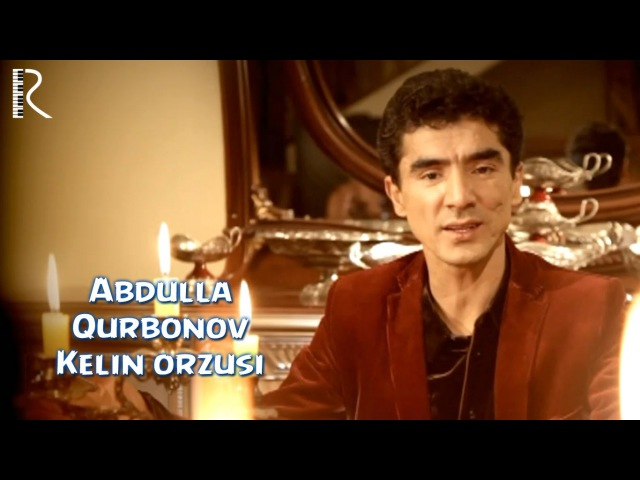 Abdulla Qurbonov - Kelin orzusi   Абдулла Курбонов - Келин орзуси