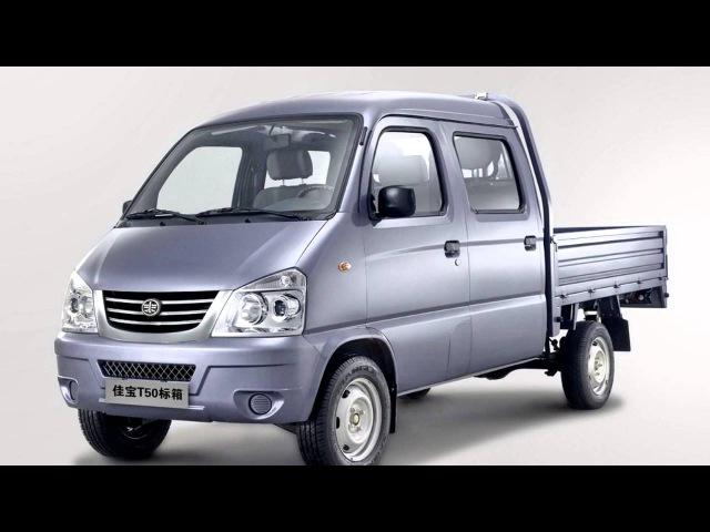 FAW CA1023 VRL T50