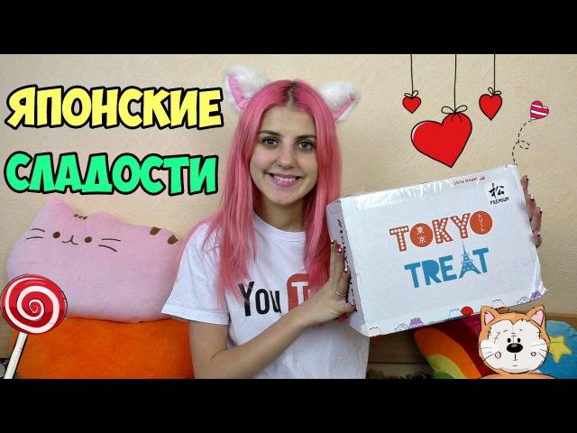 Японские сладости - Japanese sweets ( 日本のお菓子) - Tokyotreat