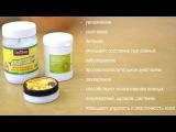 Натуральный крем для тела - пошаговый рецепт