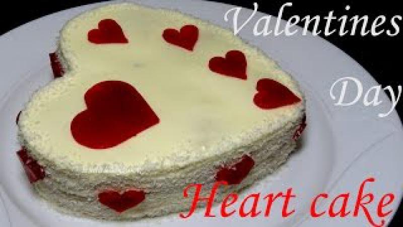 Làm bánh TÌNH YÊU đẹp nhất hình TRÁI TIM cho ngày VALENTINE - lễ hội Tình Nhân người ĐANG ĐƯỢC YÊU