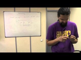 Лекция 7: Сетевая подсистема. Часть 3