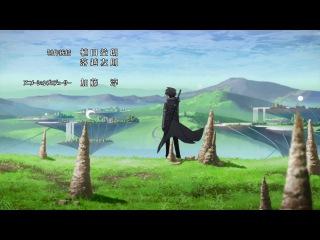 Sword Art Online [TV-1] - 7 серия [Zendos & Eladiel]