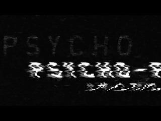 Психопаспорт - 13 серия [Zendos Eladiel]