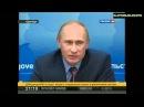 Путин рассказывает анекдот про шпиона
