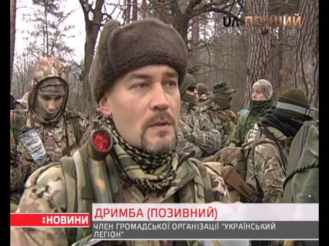 На Київщині стартували навчання батальйонів територіальної оборони