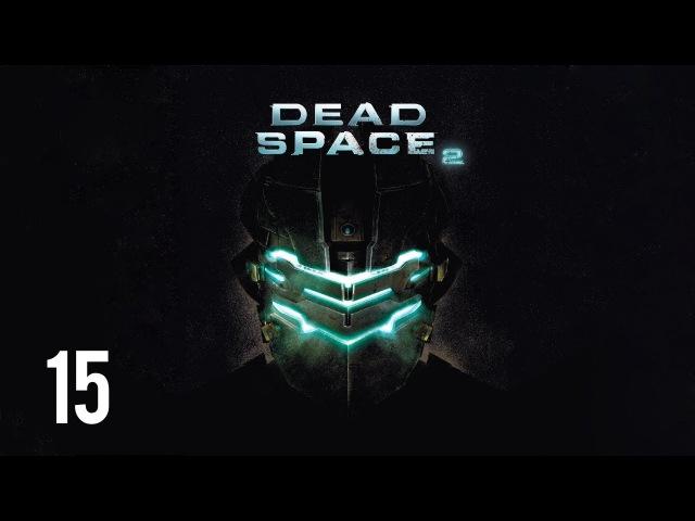 Прохождение Dead Space 2 (живой коммент от alexander.plav) Ч. 15