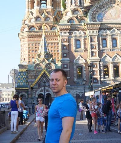 Александр Марченко