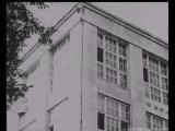 Открытие нового корпуса швейной фабрики, 1929 год.