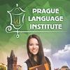 Обучение в Чехии | Prague Language Institute