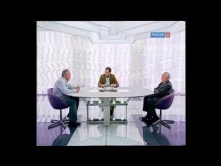Проф. Осипов А.И. Передача Наблюдатель (ТК Культура, 2012)