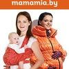 ❤ Одежда для беременных|Кормящих|Слинги|Куртки ❤