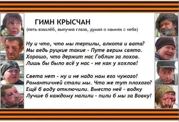 Вопрос поставок электроэнергии в оккупированный Крым закрыт, - Джемилев - Цензор.НЕТ 8053