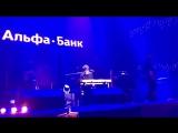 Земфира - Жить в твоей голове (Москва  Space Moscow  18.12.2015)