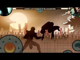 «Интересные и смешные моменты)))» под музыку Lind Erebros  Shadow Fight 2 - 25.Burning Town. Picrolla
