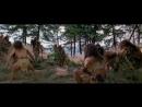 Клан Пещерного Медведя.1986г. Дэрил Ханна,Памела Рид,Джеймс Рим,Томас Дж. Уэйтс и др