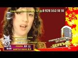 САМЫЙ ГРАНДИОЗНЫЙ ШОУ ПРОЕКТ ДАРГИНСКОЙ ПЕСНИ ДЕРХЪАБ 2!!! 25 МАРТА г. ИЗБЕРБАШ