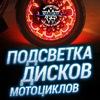 Тюнинг и модификация мотоциклов