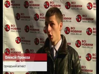 Право на слово. Земля бійцям АТО. Олексій Проноза.