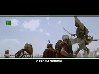 Нашид «Воины Аллагьа», с переводом