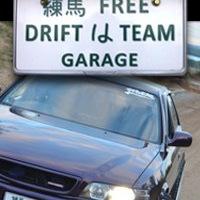 f.d.t.garage74