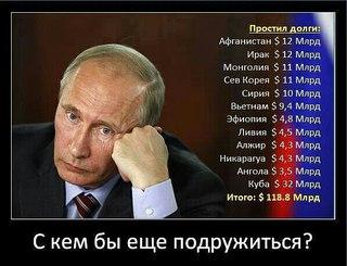 """Путин просит российских предпринимателей """"чуть-чуть потерпеть"""" и не уходить из Украины - Цензор.НЕТ 1146"""